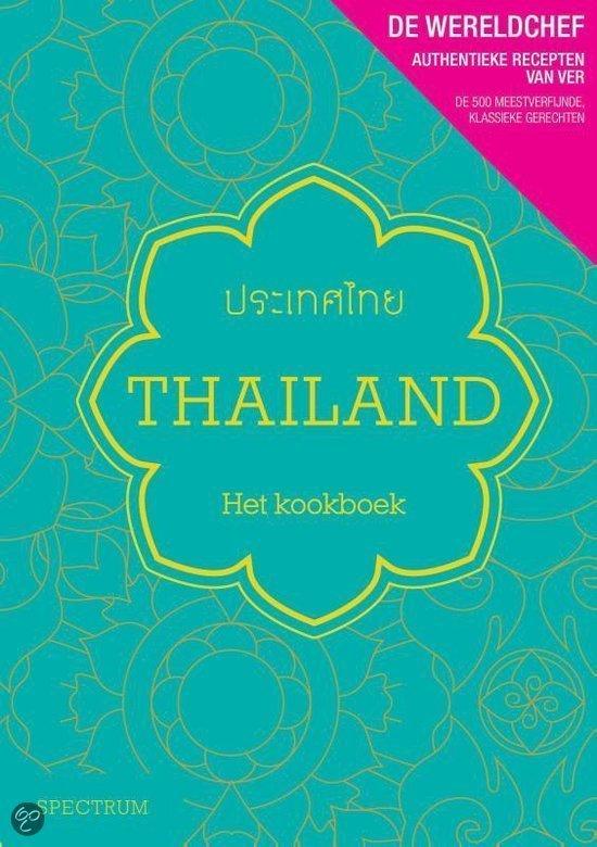Thailand Kookboek tip vakantiesfeer foodblog foodinista