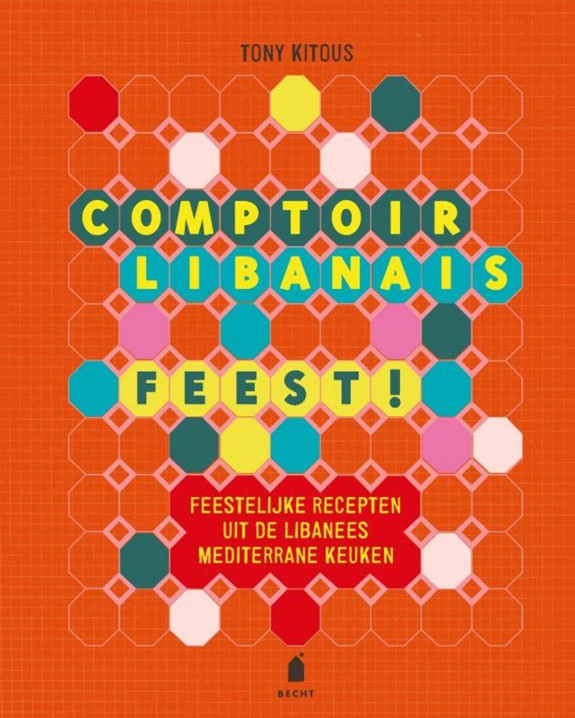 Favoriete Kookboeken 2018 Comptoir Libanais tips Foodblog Foodinista