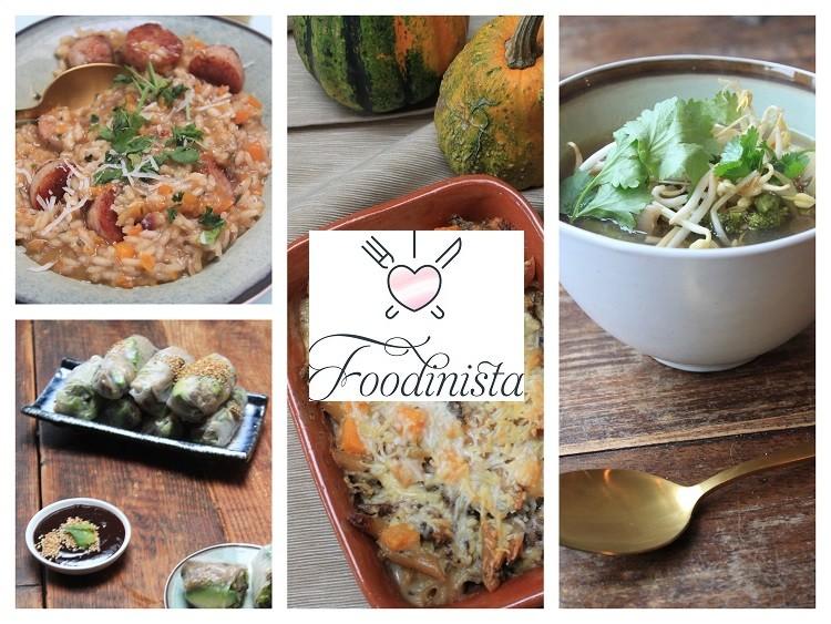 Foodblog Foodinista - Week 36 - Herfst Weekmenu Deel 1