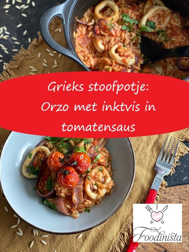 Grieks Stoofpotje recept Orzo met inktvis in tomatensaus - Foodblog Foodinista