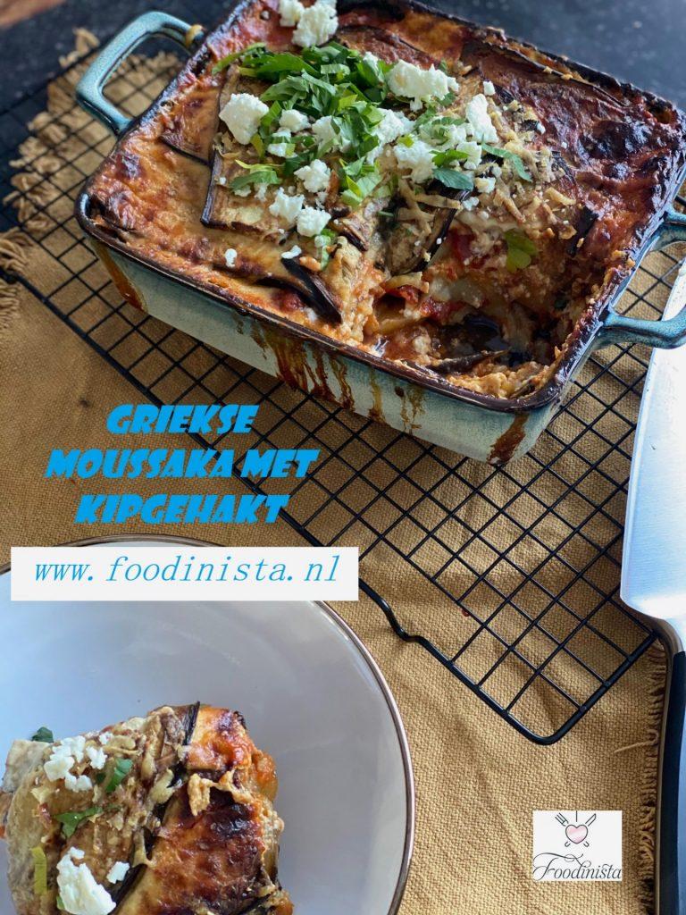 Griekse Moussaka recept met kipgehakt - Ovenschotel recept van Foodblog Foodinista